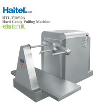 High Quality Taffy/ Candy Pulling Machine