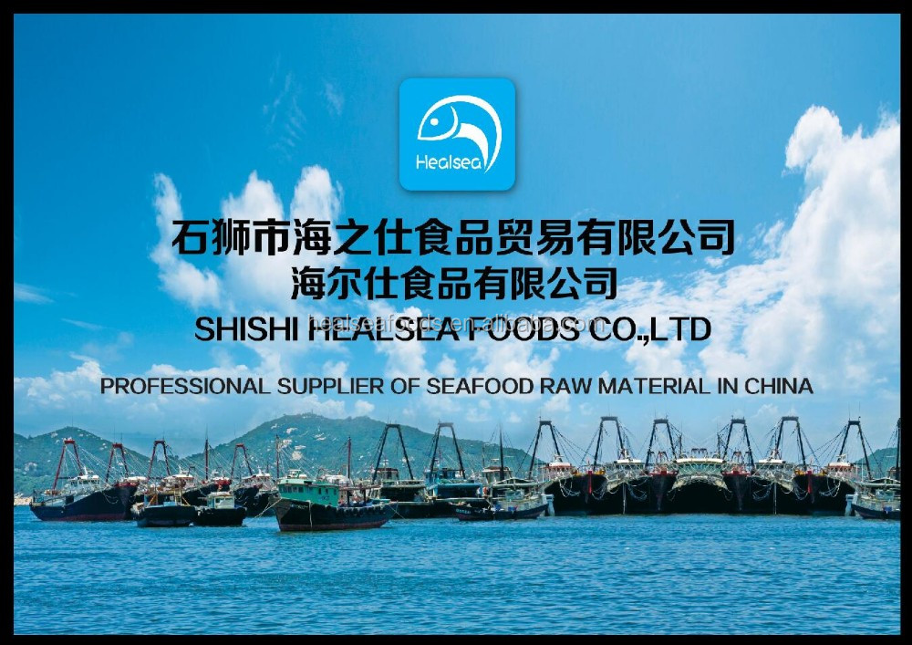 Supply Seafood Fish Frozen Mackerel