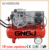Factory directly supply piston portable diving belt driven air compressor
