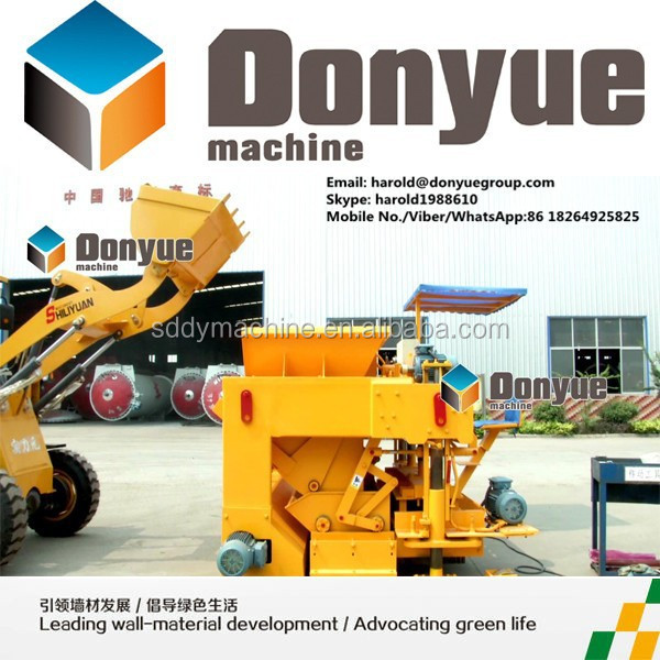 mobile block making machine for small investors,small portable brick making machine