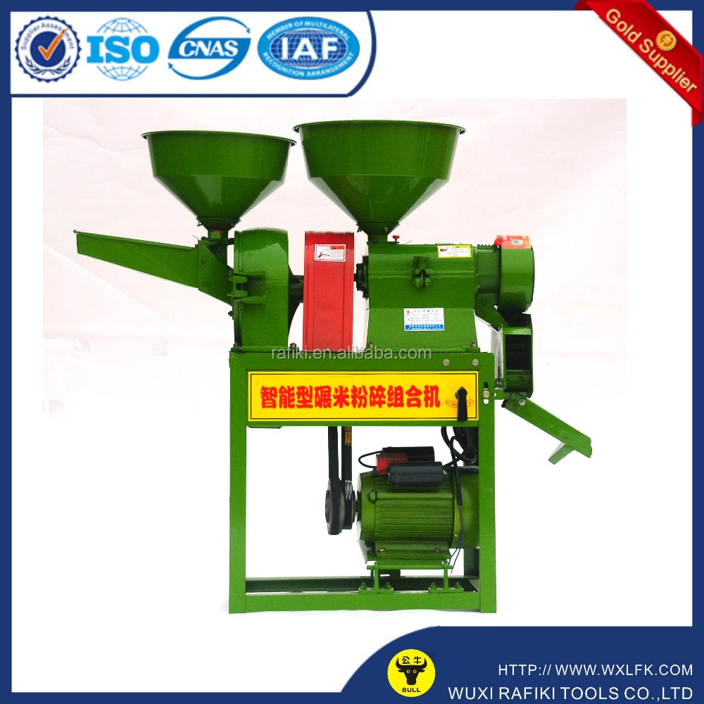 Price of high capacity mini rice mill