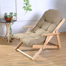 LINK-V10 Comfortable adjustable relax lounge chair, beach chair