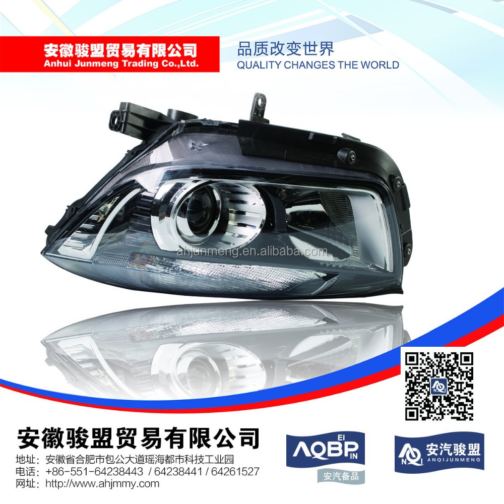 JAC Refine S5 Headlamp