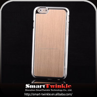 High Quality brushed chrome Scratches-proof cell phone case