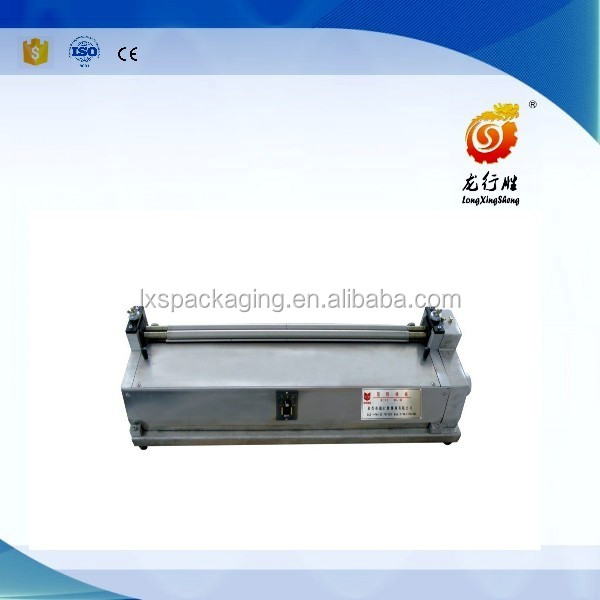 LS-720 Cover Paper Desktop Cold Glue Gluing Machine