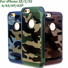2 in 1 Army Camo Camouflage Pattern Back Cover Hard Plastic and Soft TPU Armor Protective Phone Cases for iPhone 5 6 6 plus 7 7p