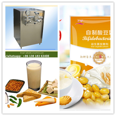 GJB1500-40 homogenizer for Plant Protein Drink Producing Line
