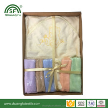 Baby care 100% bamboo new born baby bath gift set