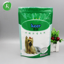 Stand up dog treats pouch/Dogfood packing bag/Plastic pet foodbag with zipper