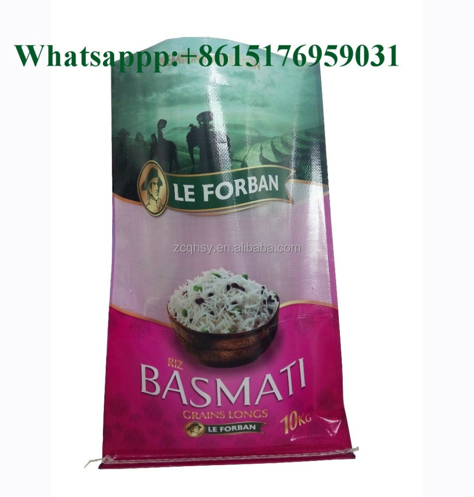BOPP laminated bag of PP woven for basmati rice 10kg 25kg packing bag
