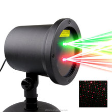 Star Night Laser Shower Christmas Motion Lights VIDEO Cheap Price Laser Lights for Sale