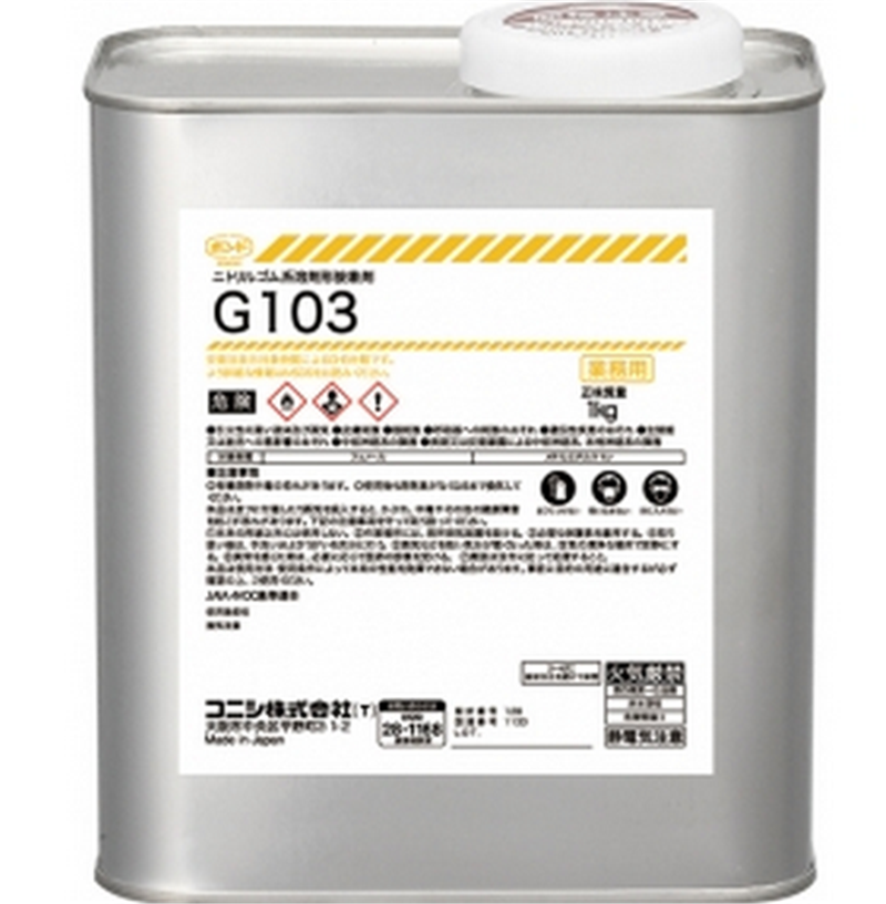 Waterproof and strong Instant dry glue 1kg KONISHI G103