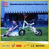 Hot sale 12inch 250w super electric pocket bike