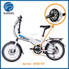 neighborhood electric vehicle foldable bike with mid/centre motor