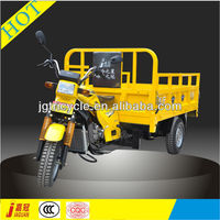 2013 hot sale motor tricycle