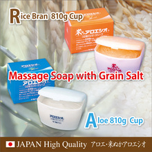 "Massage Body scrub Soap ""Aloesio"" can wash a body while massaging it with salt as a scrub agent"
