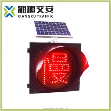 Hunan factory price flashing solar led trafic signal light
