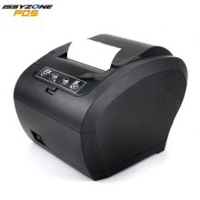 Portable Mobile Label Barcode Lenticular Sticker Machine Handheld Thermal Mini Printer