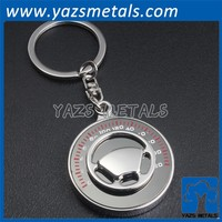 Factory promotion shiny silver steering wheel keychain