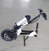 Small size light weight 36V 250W electric wheelchair handcycle