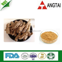 High Quality Herbal Extract Morinda Root Extract(Morinda Officinalis)