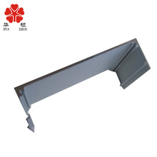 z shape aluminium extrusion profile manufacturer with high quality