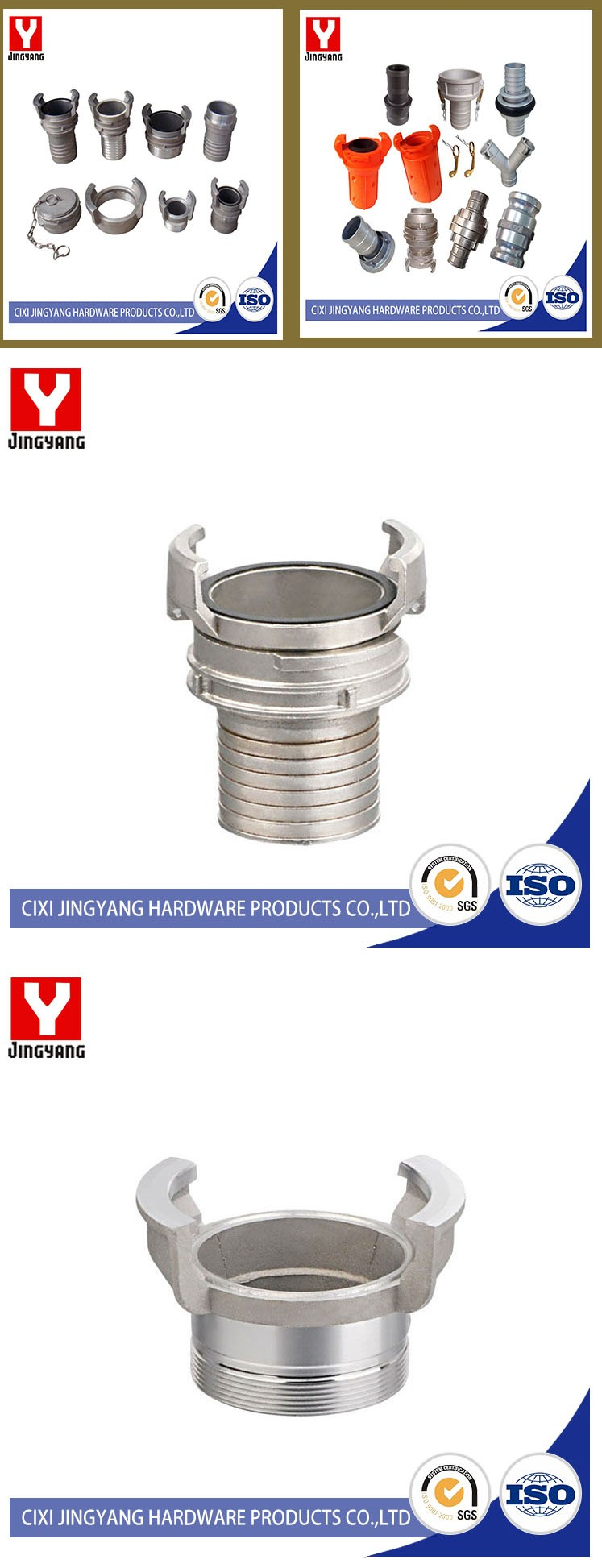Excellent quality quick brass hose coupling