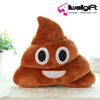 custom whatsapp emoji plush pillow soft stuffed emoticon poop shape emoji cushion for home decoration