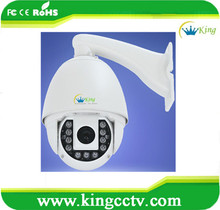 1080p 2MP Outdoor Dome 20x Optical Zoom Auto tracking PTZ IP Camera