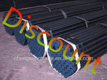 DIN 1626 ST37 hot rolled SML pipe/tube