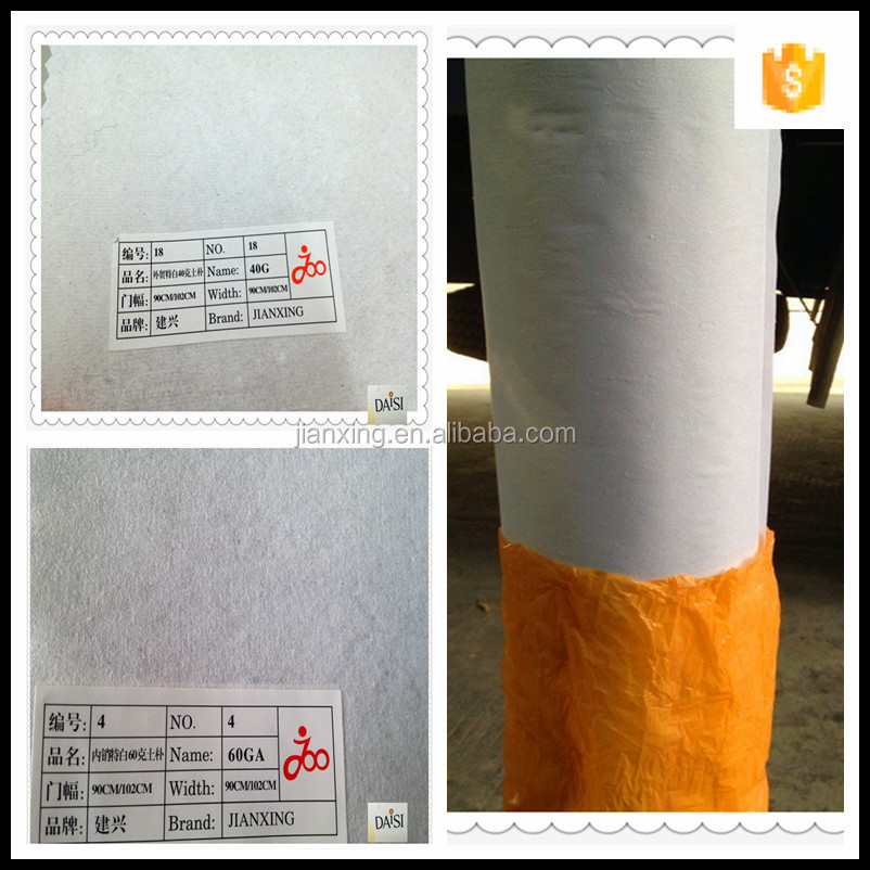 1025e snow white backing interlining trade assrance supplier