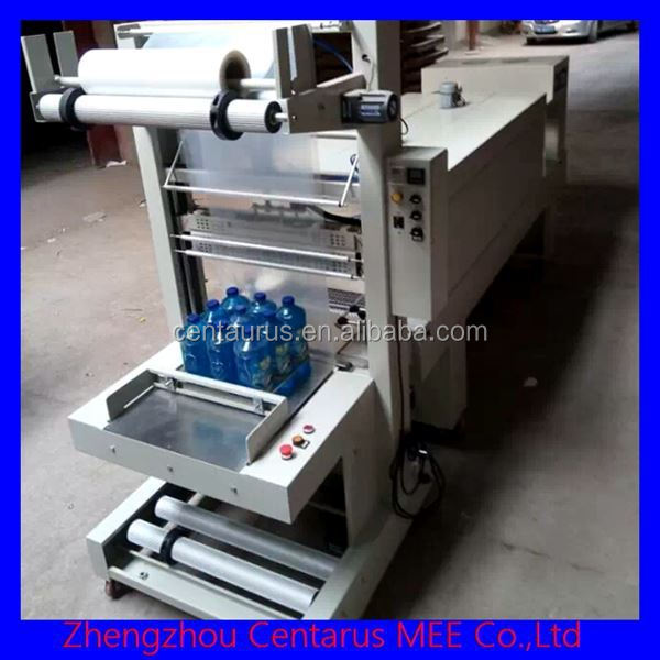 Fast start thermal shrink packaging machine with lowest price