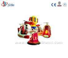 GMKP-B03 SiBo Stock small carousel merry go round amusement helicopter ride