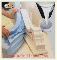 20~30 Shore A Gypsum Silicone Mold Making Liquid Silicone Rubber