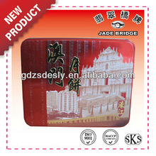 2017 hot sale Chinese Red Bean Mooncake