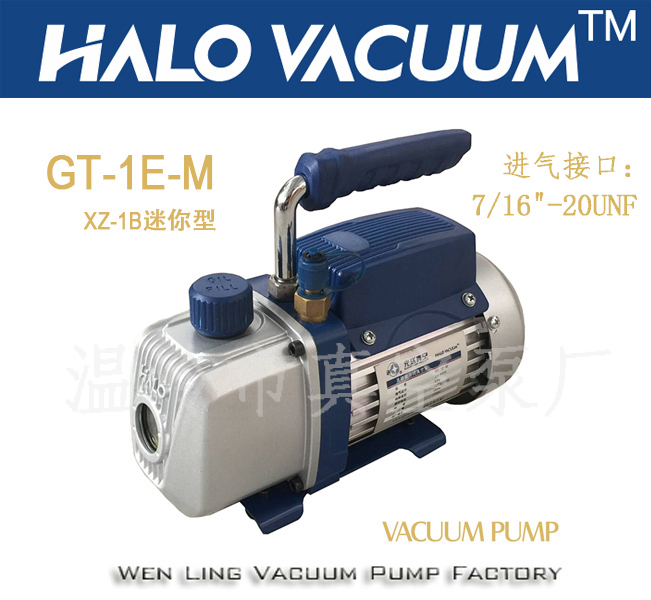 One-stage vacuum pump (mini) - super quality