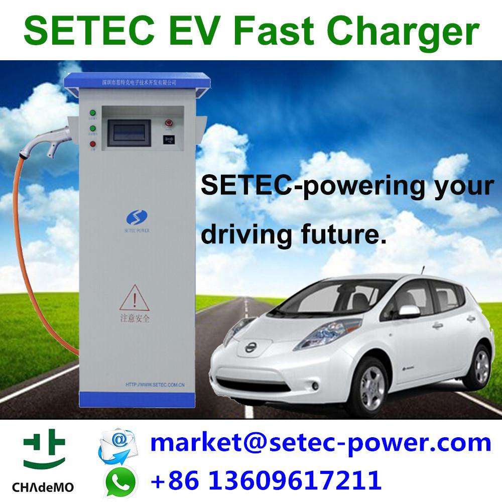 40kw Elektrische Auto Schnell Dc Ladegerät Für Ev (nissan Leaf,Tesla ...