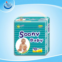 sleepy sunny baby diaper manufacturer in china
