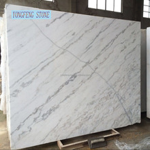 Guangxi White marble big slab polished China tile
