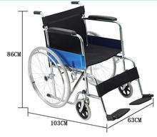 Distribution removable legrest Basic wheelchair with 24 inch silver ring wheels