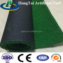 china supplier garden/golf/decoration artificial carpet grass