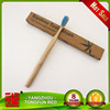 cheap bulk bamboo toothbrush with customized logo