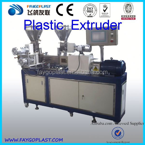 crushing film extruder machine for plastic