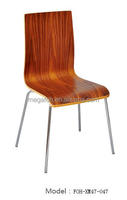 High quality wholesale bentwood modern cafe chair(FOH-XM47-047)