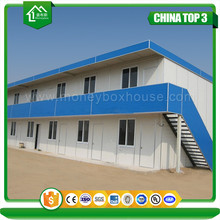 One-Stop High-Quality Prefabricated House Solution