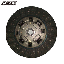 chinese clutch kit auto clutch assembly car clutch disc plate for NCD009