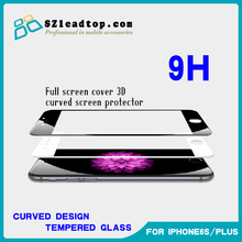 professional anti-glare screen shield for iphone 6s
