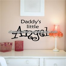 Eco-friendly islamic removeable Custom Vinyl wall decal quotes lettering art home decor