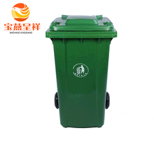 manufacturer sell plastic waste bin garbage can rubbish bin 120L