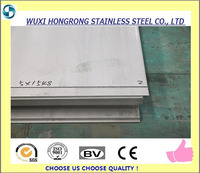 hot rolled steel 201 stainless metal steel plate /sheet price